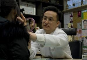 청정선한의원 임태정 원장 (사진제공: 청정선한의원)