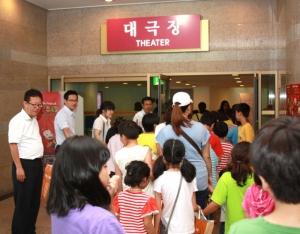 서울교육문화회관 대극장에 초청아동들이 입장하는 모습 (사진제공: The-K호텔앤리조트)