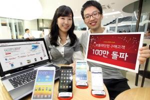 KT는 직영 온라인 쇼핑몰인 올레닷컴이 고객들의 통신사 직영 쇼핑몰에 대한 신뢰성과 편리성에 힘입어 2010년 오픈 이래 누적 구매고객 100만 명을 돌파했다고 16일 밝혔다. (사진제공: KT)