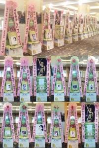 SBS '다섯 손가락' 제작발표회 티아라 함은정 응원 드리미 쌀화환 (사진제공: 드리미)