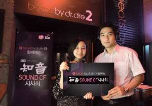 LG유플러스(부회장 이상철 / www.uplus.co.kr)가 3D커뮤니케이션 '知音(지음)'의 런칭 광고 '소리로 세상을 보다'의 고객 대상 시사회를 강남의 한 사운드 전문 극장에서 개최했다. (사진제공: LG유플러스)