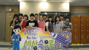 오산청소년기자단 신문제작 체험활동 모습 (사진제공: 오산남부청소년문화의집)