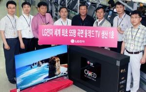 LG전자 구미 TV공장에서 직원들이 곡면 올레드 TV 양산 1호 제품과 함께 기념촬영하고 있다. (사진제공: LG전자)