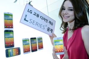 LG전자가 L시리즈Ⅲ를 공개했다. (사진제공: LG전자)