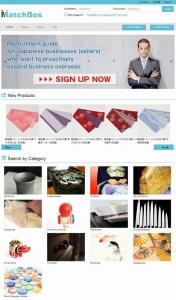 일본의 특출한 전통 공예품 및 특산품을 찾아 판매해 보세요 새로운 비즈니스 매칭 사이트 매치박스 개설 (사진제공: Seiwa Logistics Systems)