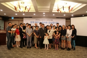 코리아뉴스와이어가 9월15일 프레스센터에서 임직원 및 가족과 창립 10주년 기념파티를 했다. (사진제공: 뉴스와이어)