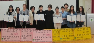 동명대의 교육부 선정 지방대학특성화 사업단 중 문화융복합 창의·인성사업단은 제1회 창의인성 모의수업 경진대회를 가졌다.