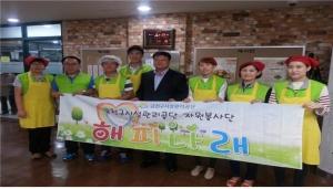 금천구시설관리공단 자원봉사단 해피나래가 금천노인복지관에서 배식봉사를 하고 있다