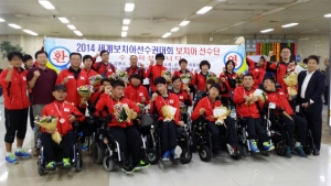 오텍그룹이 6년째 공식 후원하는 보치아 국가대표 선수단이 세계장애인보치아대회에서 종합우승의 쾌거를 이뤘다. (사진제공: 캐리어에어컨)