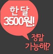 마이비즈링은 본인이 원하는 홍보 문구를 본인의 핸드폰 통화연결음으로 설정하는 모바일 커뮤니케이션 광고다. (사진제공: 모비엠)