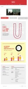 라이트브레인은 사물인터넷, 웨어러블, 스마트홈 등 신기술 분야에 UX 디자인을 접목, 실무 중심 전문가 육성에 나선다. (사진제공: 라이트브레인)