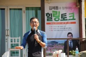 청산도는 국제슬로시티연맹으로부터 가장 한국적인 슬로시티로 평가받고 있는 곳으로 10월 3일부터 11일까지 가을의 향기 행사가 열렸다. (사진제공: 완도군청)