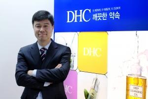 DHC KOREA는 김무전 DHC FRANCE 대표이사가 공식적으로 DHC KOREA 대표이사에 취임했다고 밝혔다. (사진제공: DHC KOREA)