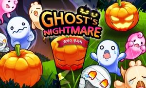 파크이에스엠의 모바일게임 고스트나이트메어의 iOS버전이 10월 출시된다. (사진제공: 파크이에스엠)