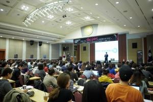 지난 프레젠테이션캠퍼스2012 현장 모습 (사진제공: 파워피티)