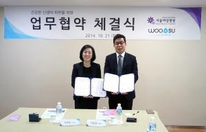 신생아용 무방부제 물티슈 건티슈 전문기업인 우수메디컬은 아인의료재단 서울여성병원과 21일 업무협약을 체결했다고 22일 밝혔다. (사진제공: 우수메디컬)