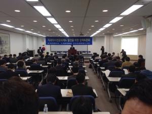 23일 국회 입법조사처에서 열린 토론회에서 김춘진 보건복지위원장이 인사말을 하고 있다. (사진제공: 대한치과교정학회)