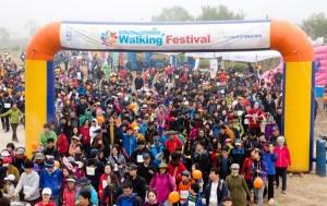 The-K한국교직원공제회는 교육가족 한마음 걷기대회 행사를 개최했다. (사진제공: 한국교직원공제회)