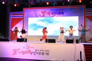 말산업박람회 제3회 말사랑 국민대축제가 성황리에 마무리 되었다. (사진제공: 한국마사회)