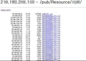 정보수집서버1_인증서파일 보관