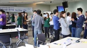 2014 KDB산업은행·한국정책금융공사 통합 직원교육 통합산은 한가족 AS ONE 연수 (사진제공: 21그램)