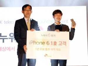 SK텔레콤은 애플의 최신 LTE폰 iPhone 6와 iPhone 6 plus를 31일 출시했다. 동대문 디자인 플라자에서 열린 출시 행사에서 SK텔레콤 윤원영 마케팅부문장(사진 왼쪽)은 1호 가입자인 유성빈씨(사진 오른쪽)에게 전국민무한 69요금제 1년 무료이용권을 증정했다.