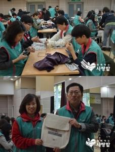 하나금융그룹이 세곡문화센터에서 특별한 나눔 활동을 벌였다. (사진제공: 함께하는 사랑밭)