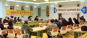 금융소비자연맹은 생보사들의 채무부존재소송에 공동대응하기로 하고, 서울역 광장에서 생명보험 상품 불매운동 가두 캠페인을 전개했다. (사진제공: 금융소비자연맹)