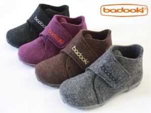 바두기(badooki)가 겨울 어린이부츠와 캐주얼 슈즈를 국내 고객들에게 선보인다. (사진제공: 태원종합무역)