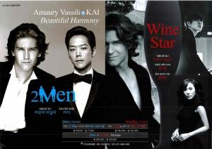 21일 탑 보컬리스트 장혜진과 피아니스트 김가온이 함께 꾸미는 신개념 크로스오버 와인 파티 Wine Star 콘서트가 개최된다. (사진제공: 컬쳐뷰)