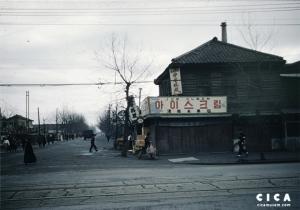 CICA미술관 사진전: 1956-1957 한국 (2014년 11월 29일-2015년 2월 28일) 서울풍경