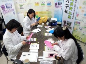 미래과학교육원, '과학실험 전문강사 자격증 과정' 교육 실시