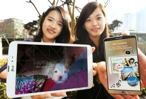 LG유플러스가 사진과 영상을 고르기만 하면 자동으로 테마 영상을 만들 수 있는 무비 다이어리 서비스를 출시했다
