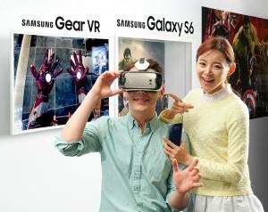 삼성전자, '갤럭시 S6'용 '삼성 기어 VR' 출시