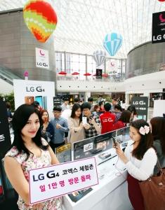 LG전자 모델이 삼성동 코엑스몰 내 센트럴 플라자에 위치한 G4 소비자 체험존에서 포즈를 취하고 있다. (사진제공: LG전자)