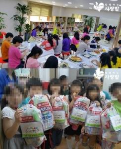 함께하는 사랑밭이 독산지역아동센터와 충북 음성군에 위치한 문화지역아동센터에 어린이날 기념선물을 전달했다 (사진제공: 함께하는 사랑밭)