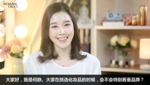 우먼스톡이 중국 최대 커머스 사이트 진둥의 자회사 파이파이와 제휴를 맺고 중국시장에 진출한다 (사진제공: 크라클팩토리)