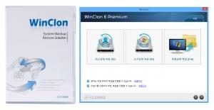 클로닉스 시스템 백업/복원솔루션 WinClon6.0 (사진제공: 클로닉스)