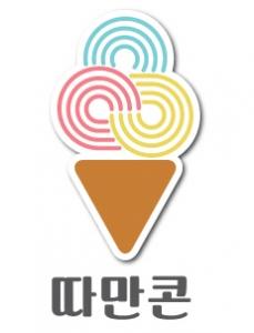 밴드뉴스, 창립 1주년을 맞아 '따만콘'과 '오픈바로' 출범…커피153에서 첫 공연 선보여...