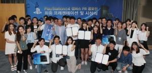 건국대 글로컬 학생팀, 소니코리아 '플레이스테이션4 PR 공모전' 대상
