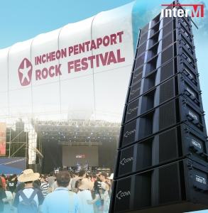 인터엠이 2015 인천 펜타포트 락 페스티벌에 음향장비를 지원한다. (사진제공: 인터엠)