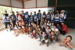 글로벌유스볼런티어 4기 단원 활동 단체사진 (사진제공: 하이서울유스호스텔)