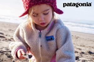 파타고니아가 클래식 레트로-X 시리즈 사전 예약 판매를 시작했다 (사진제공: 파타고니아코리아)