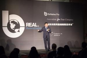 비네이티브 프로, 대만 행사 사진. 김문수 대표 (사진제공: 스마투스)