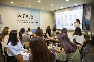 DCS 서포터즈 2기 발대식 행사 (사진제공: 아미코스메틱)