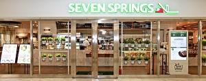 세븐스프링스가 샐러드바 가격조정 및 신제품을 출시했다 (사진제공: 삼양홀딩스)