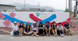 통일교육원, 청소년과 함께하는 '2015 통일리더캠프' 실시