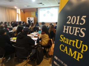 한국외국어대학교 창업보육센터가 지난 달 29일부터 30일까지 온라인 미션을 거친 학생들을 대상으로 31일 토요일 한국외국어대학교 글로벌캠퍼스에서 2015 제1회 한국외대 창업캠프를 개최했다 (사진제공: 한국교육경영연구원)