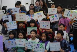 화상게임 전 웹캠을 통해 자기소개 시간 (사진제공: 서울시립청소년문화교류센터)