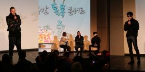 서울패션직업전문학교가 패션공감 톡톡콘서트를 열었다 (사진제공: 서울패션아카데미)